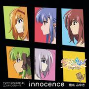 2005_0824_innocence