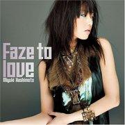 2005_1102_Faze to love