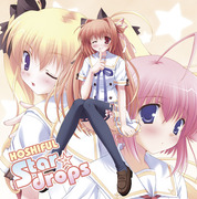 2007_0905_Star☆drops