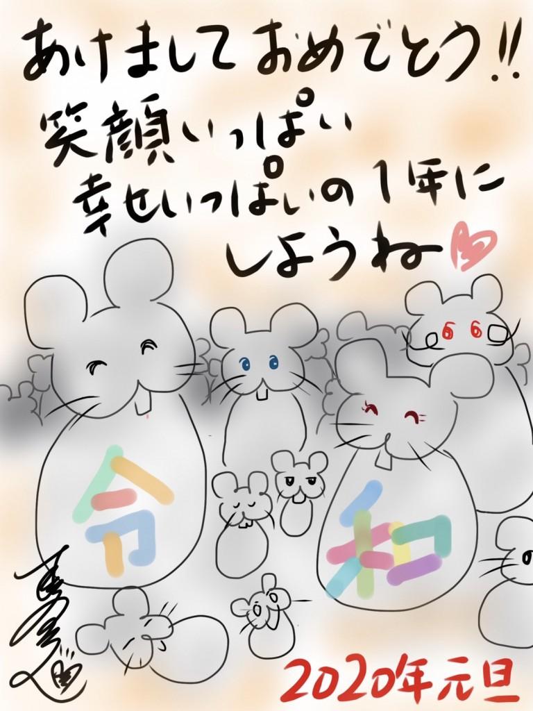 2020_Hashimoto_akeome